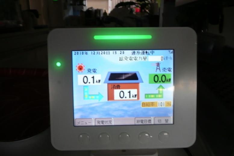 モニターで買う電気と売る電気が見てわかります。